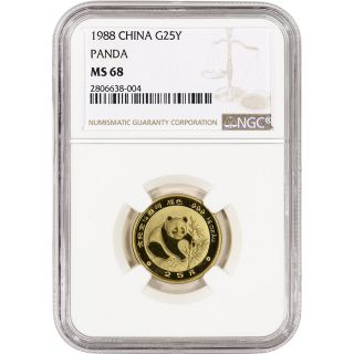 1988 China Gold Panda (1/4 Oz) 25 Yuan - Ngc Ms68 photo