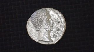 Authentic Ancient Augustus Silver Denarius,  Lugdunum (france),  15 - 13 Bc photo