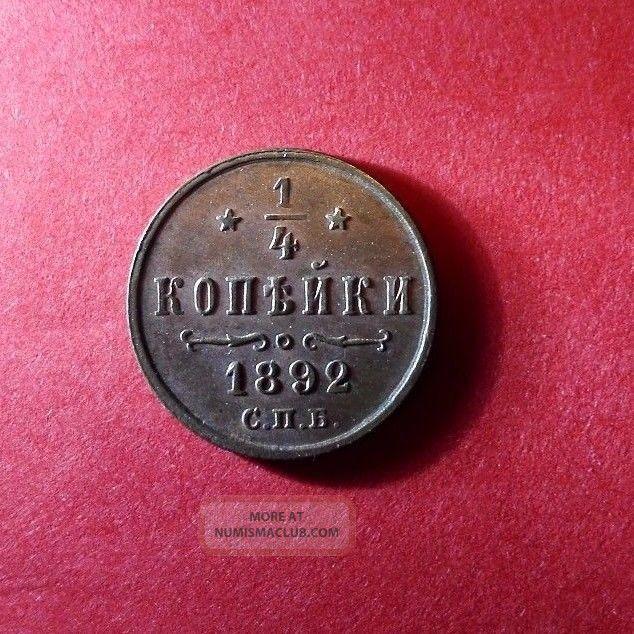 Russia Alexander Iii Copper 1892 1/4 Kopek Xf,  Luster Toned Russia photo
