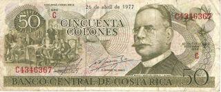 1977 Banco Central De Costa Rica 50 Colones Km: 239 photo
