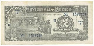 Mexico S711a Gobierno Provisional De Mexico Two Pesos 1916 Issue photo