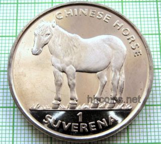 Bosnia & Herzegovina 1998 Suverena,  Horses Series - Chinese Horse,  Bu photo