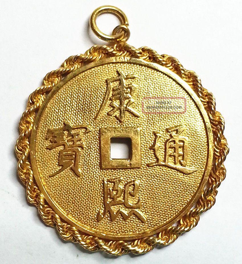 China K ' Ang - Hsi Tong Bao 14k Gold 8.  95g Coin Pendant China photo