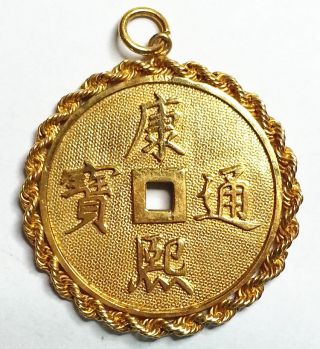China K ' Ang - Hsi Tong Bao 14k Gold 8.  95g Coin Pendant photo
