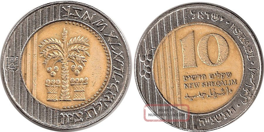 Israeli Coin Ten 10 Shekel Ils Israel Money Official Sheqalim Bronze Nis Middle East photo