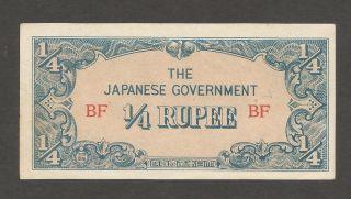 Burma 1/4 Rupee N.  D.  (1942) ; Au,  ; P - 12a; L - B304a; S/b - 2153; Wwii (jim) photo