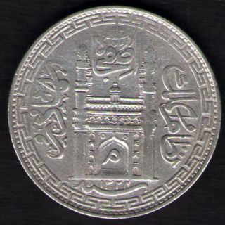 Hyderabad - State - Ah - 1324 - One - Rupee - ' Mim ' - In - Doorway - Silver - Coin - Ex - Rare - Coin photo