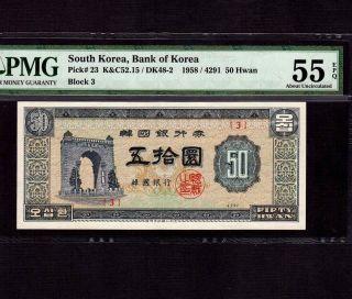 South Korea,  50 Hwan 1958,  P - 23,  Pmg Au 55 Epq Rare photo