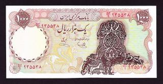 Iran Banknote,  M.  R Shah Overprint 1000 Rials,  P :115b Unc photo