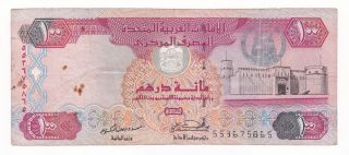 United Arab Emirates: Banknote - 100 Dirhams 2006 photo
