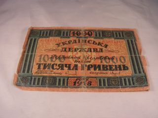 1918 Rare Russian - Ukraine Banknote - 1000 Griven Circulated photo