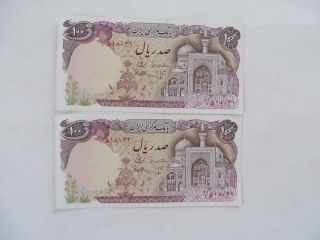 Iran Pair 100 Rials Consecutive Pick : P - 135 Date: 1982 Unc photo