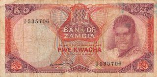 Zambia 5 Kwacha Nd.  1973 P 15a Series 6/f Circulated Banknote Mxa2el photo