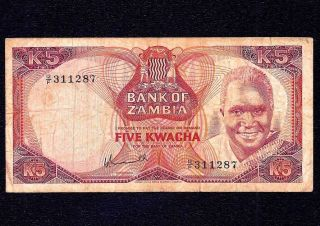 Zambia 5 Kwacha 1976 P - 21 (signature 5) photo