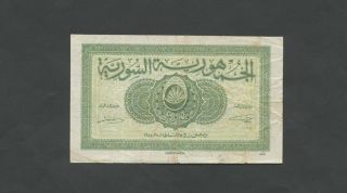 Syria - 5 Piastres 1944 P55 Fine (world Paper Money) photo