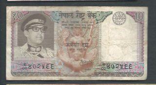 Nepal 1974 10 Rupees P 24 Circulated photo