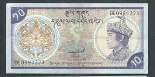 Bhutan 1992 10 Ngultrum P 15b Circulated photo