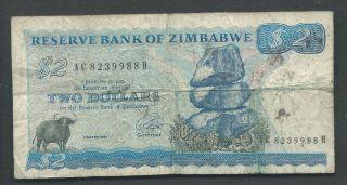 Zimbabwe 1994 1 Dollar P 1c Circulated photo