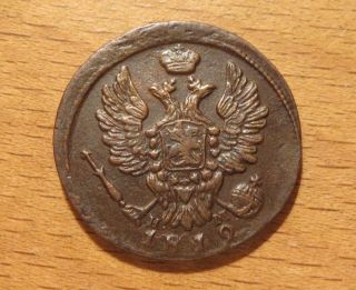 Old Russian Coin 1 Kopeks / 1 Копейка 1819 Alexander - I Rare 3 photo