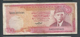 Pakistan 1986 100 Rupees P 41 Circulated photo