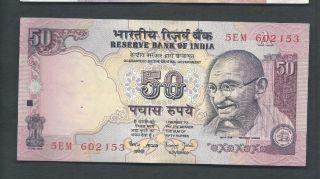 India 1997 50 Rupees P 90c Circulated photo