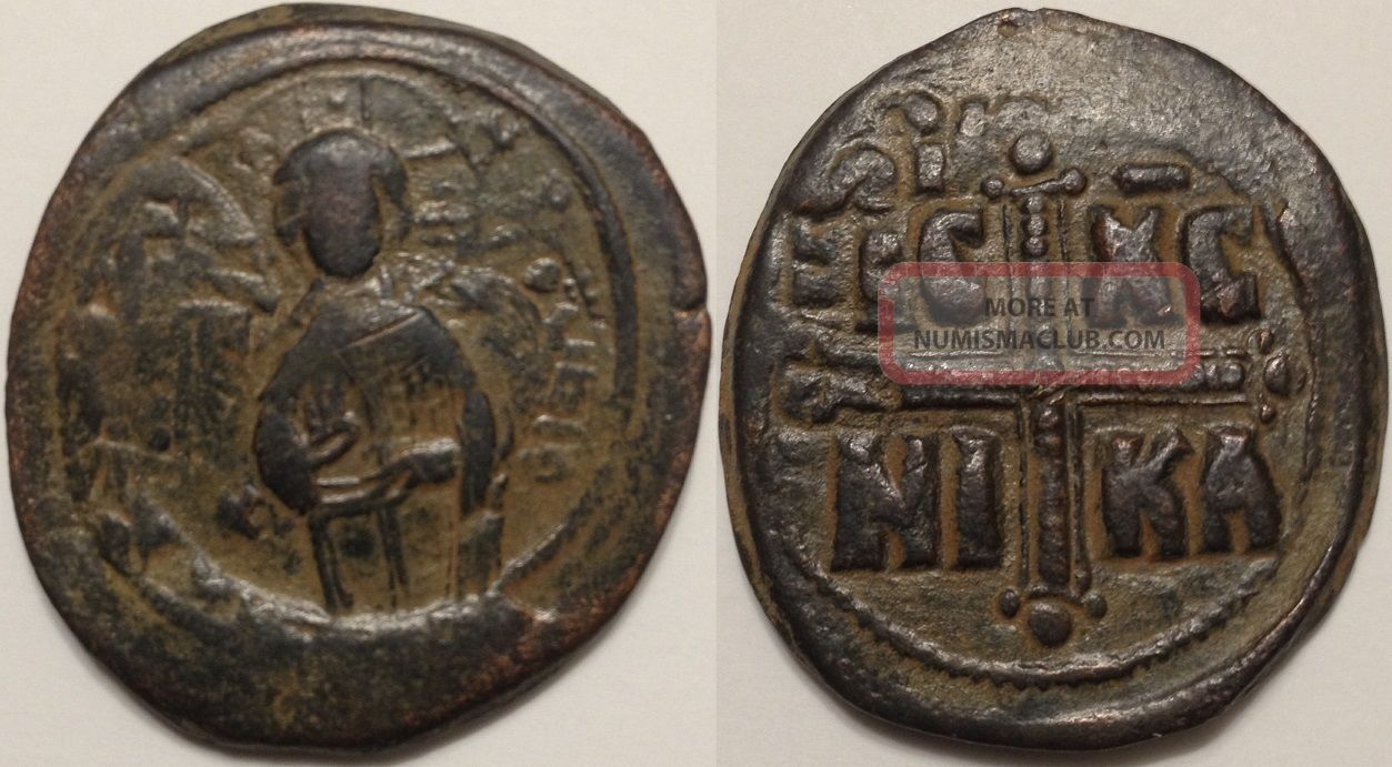 Anonymous Follis,  Class C Circa 1034 - 1041.  Overstruck On A Class B Follis. Coins: Ancient photo