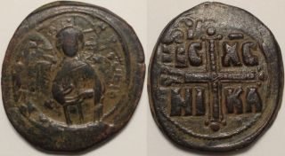 Anonymous Follis,  Class C Circa 1034 - 1041.  Overstruck On A Class B Follis. photo