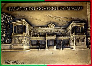 China / Macau / Government Palace Of Macau / Bronze Medal By Vasco Berardo photo