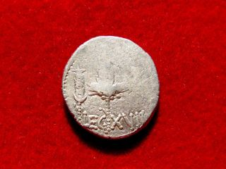 Lucernae Mark Antony Ar Denarius,  Patrae,  32 - 31 B.  C.  Leg Xvii.  Legionary Series photo