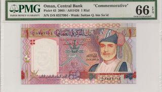 P - 43 2005 1 Rial,  Oman Central Bank,