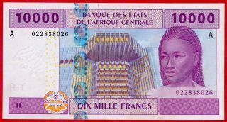 Central African States Gabon 10000 Francs 2002 Pick 410a Au Scarce Banknote photo
