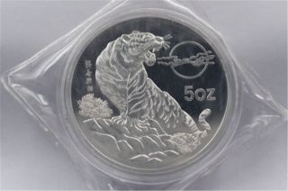 99.  99 Chinese Shanghai 5oz Zodiac Silver Coin - Year Of The Tiger photo