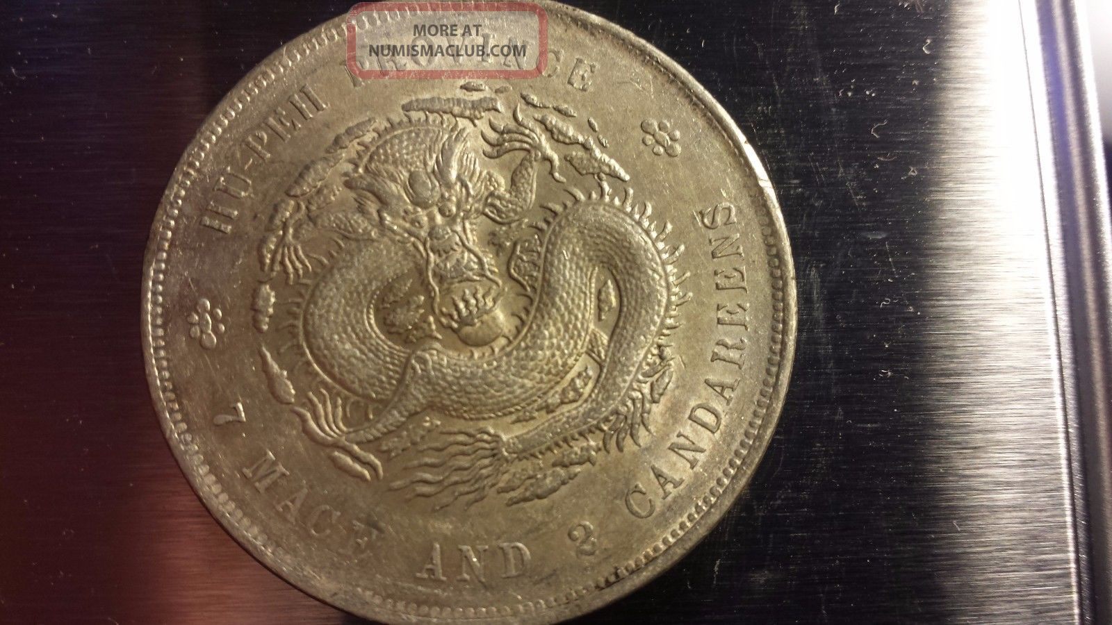 China 1909 1911 Hupeh Dragon Silver Dollar Rare