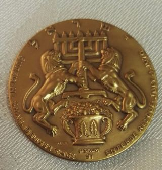 Jewish Medal In Commemotation Of Israel Entebbe Rescue 1976,  Hebrew Menorah photo