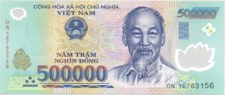 Be Printed 2016,  Vietnam 500,  000 500000 500.  000 Dong,  Polymer Unc photo