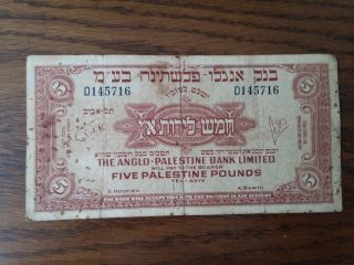 Israel - Anglo Palestine Bank 5 Lirot /5 Pound 1948 photo