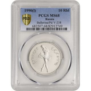 1990 (i) Russia Palladium 10 Roubles - Ballerina - Pcgs Ms68 - Pcgs Secure Label photo