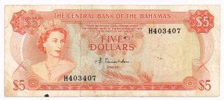 1974 Bahamas Five Dollars Note - P37a photo
