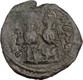 Justin Ii & Queen Sophia 565ad Large Ancient Medieval Byzantine Coin I37382 photo