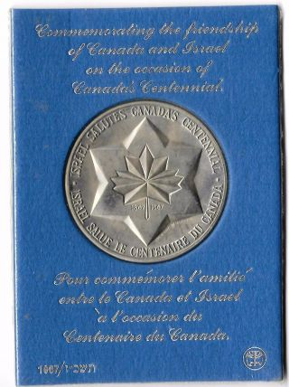 1967 Canada Israel Friendship Medal Coin (183) photo