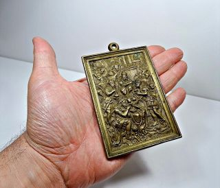 Antique 19th Century Bronze Medal The Three Magi Whit Jesus photo
