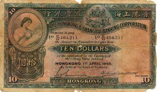 Hong Kong Bank Hong Kong $10 1948 Vg photo
