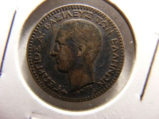 Greece 50 Lepta,  1874,  Xf photo