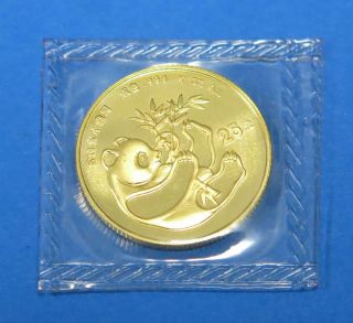 1984 25 Yuan 1/4oz.  999 Au Gold Panda Coin Proof Chinese 8.  3g Key Date photo