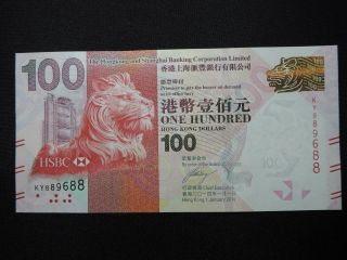 2014 100 Hong Kong Bank Note Hsbc Ky889688 Rotator Fancy Serial Bill Unc Grade photo