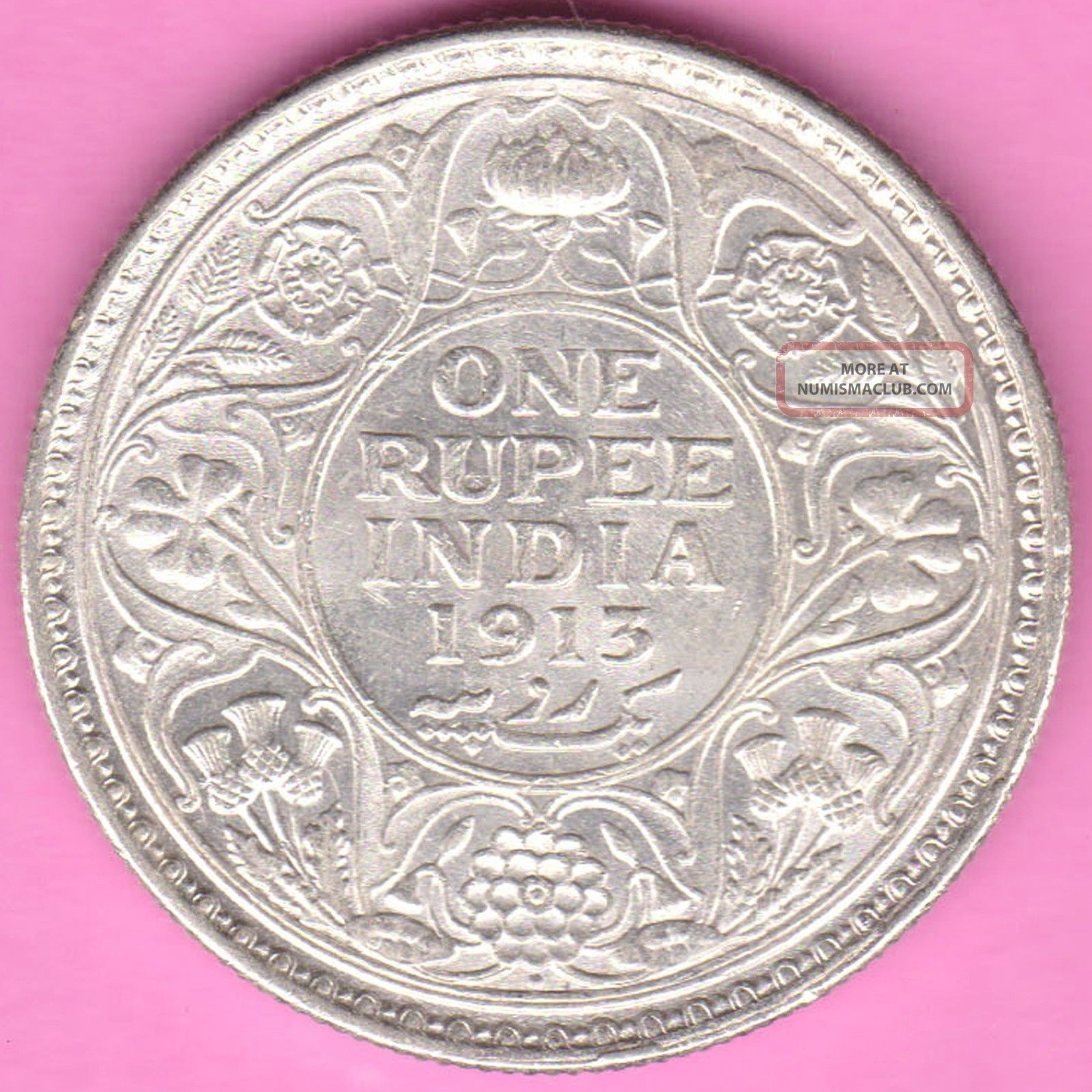 British India - 1913 - One Rupee - King George V - Rarest Silver Coin - 18 British photo