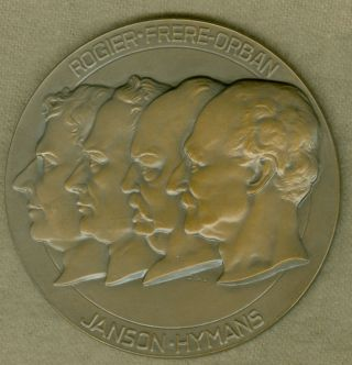 1946 Belgium Medal For The 100 Year Anniversary Of The Liberal Party,  By Rau photo