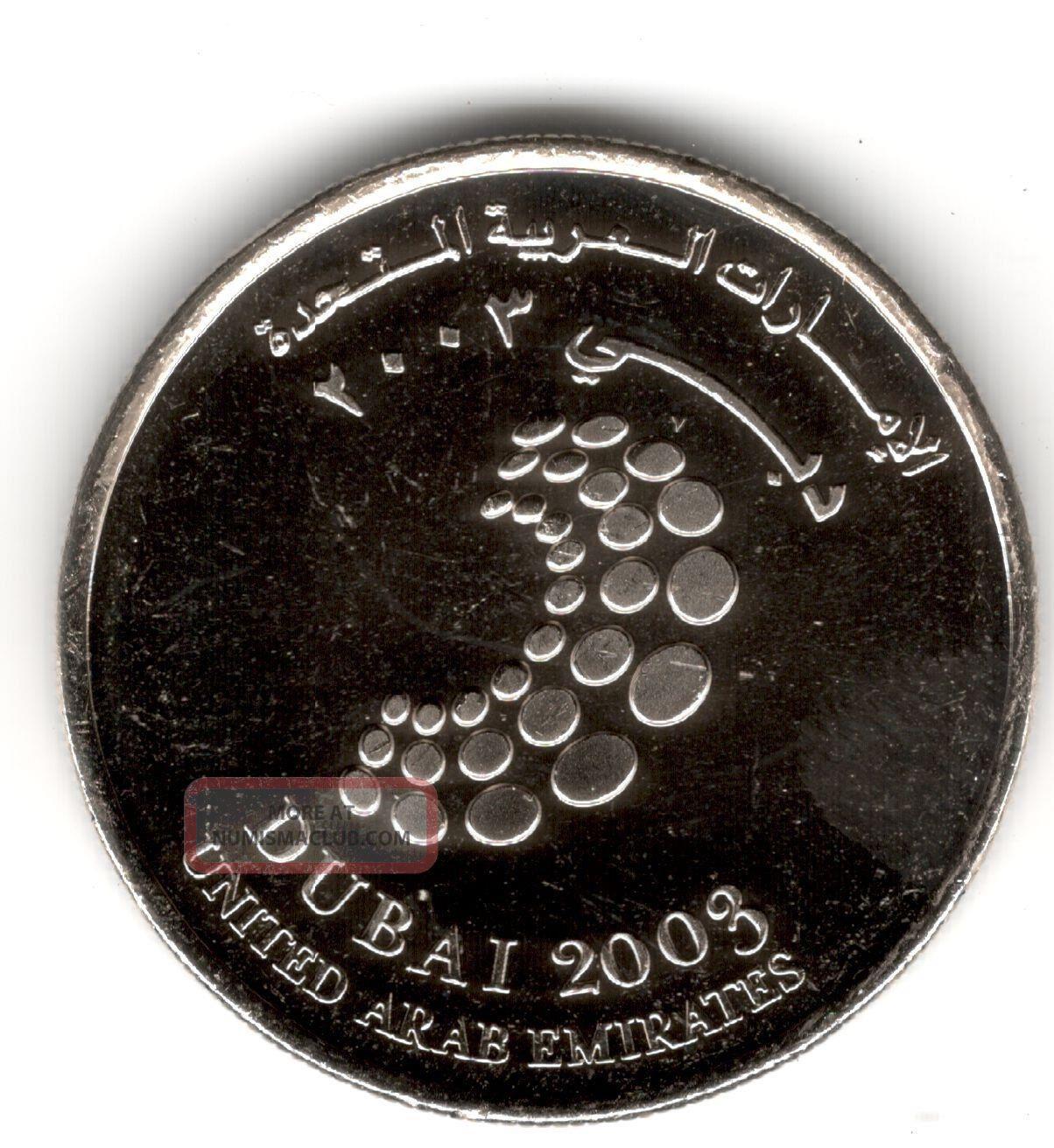 United Arab Emirates 2003 Dubai 2003 World Bank Group Unc Dirham Commemorative Middle East photo