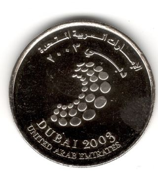 United Arab Emirates 2003 Dubai 2003 World Bank Group Unc Dirham Commemorative photo