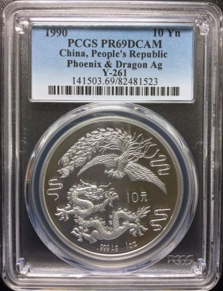 10 Yuan China 1990 Phoenix & Dragon Pcgs Pr69dcam photo